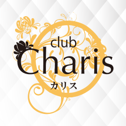 「Club Charis」[キャバクラ/愛媛県松山市]おすすめのえりか
