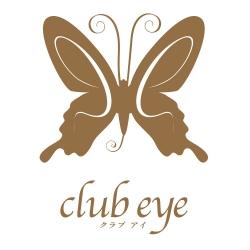なつ(club eye)[キャバクラ/愛媛県松山市]さんの情報はこちらから