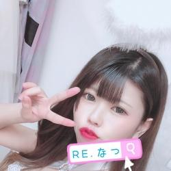 なつ(RE.)[キャバクラ/愛媛県松山市]さんの情報はこちらから