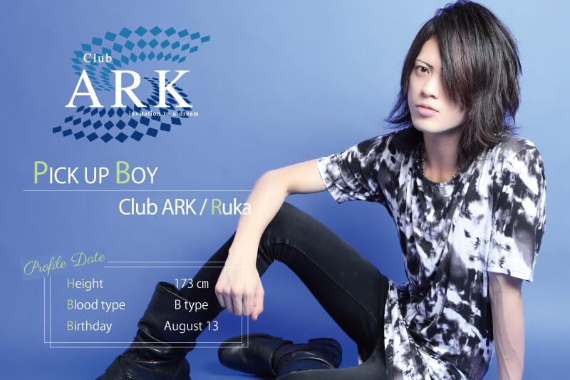 【Club ARK】流華さんを撮り下ろし&インタビュー♪