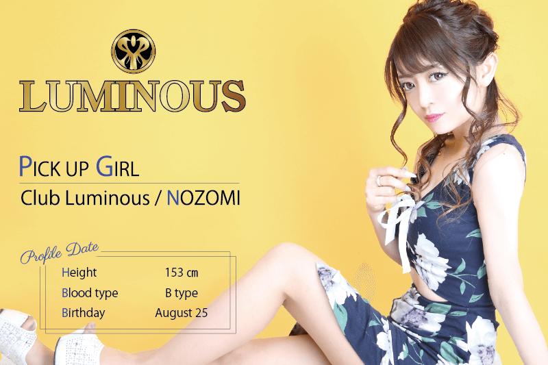 【Club Luminous】希美さんを撮り下ろし&インタビュー♪