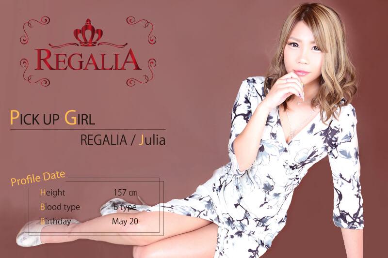 【REGALIA】Juliaさんを撮り下ろし&インタビュー♪