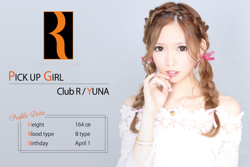 【club R】結奈さんを撮り下ろし&インタビュー♪