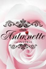 鈴音 じゅな(club Antoinette)[キャバクラ/愛媛県松山市]さんの情報はこちらから