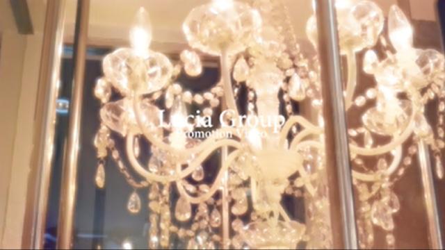 [会員制 Rasa] さんの動画「Lucia Group PV」です