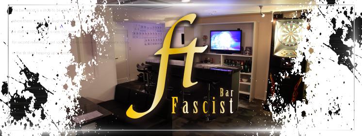 Bar Fascist