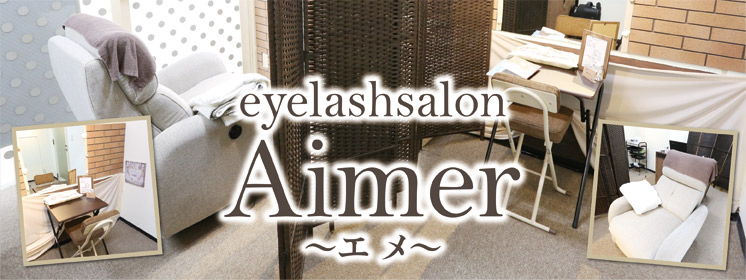 eyelash salon Aimer