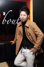 まこと(Bar About)[バー/愛媛県松山市]さんの情報はこちらから