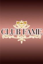 しおり(CLUB FAME)[スナック・ラウンジ/愛媛県松山市]さんの情報はこちらから