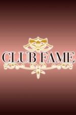 「CLUB FAME」[スナック・ラウンジ/愛媛県松山市]おすすめのなみ