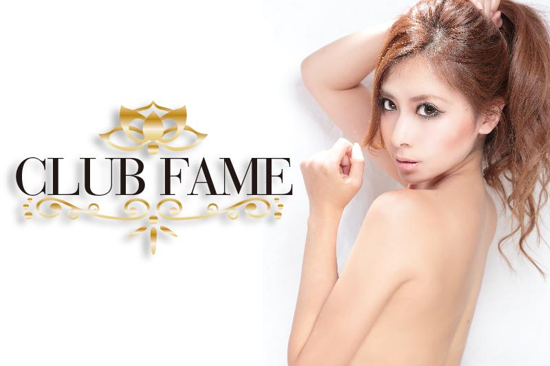 CLUB FAMEの店内写真