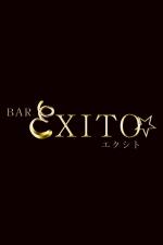 大地(EXITO)[バー/愛媛県松山市]さんの情報はこちらから