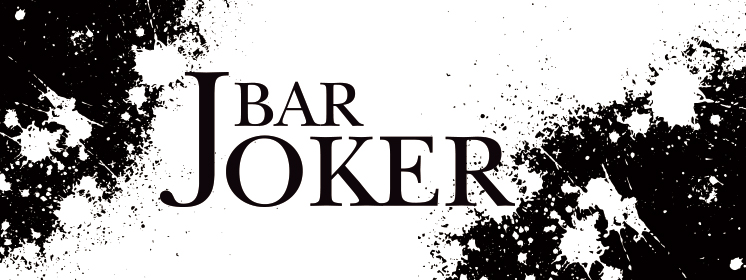 BAR JOKER