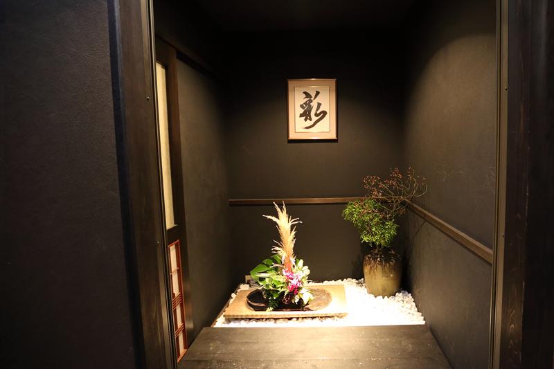 彩[スナック・ラウンジ/愛媛県松山市]の店内イメージ