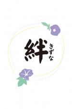 小泉 麻奈(絆)[スナック・ラウンジ/愛媛県松山市]さんの情報はこちらから