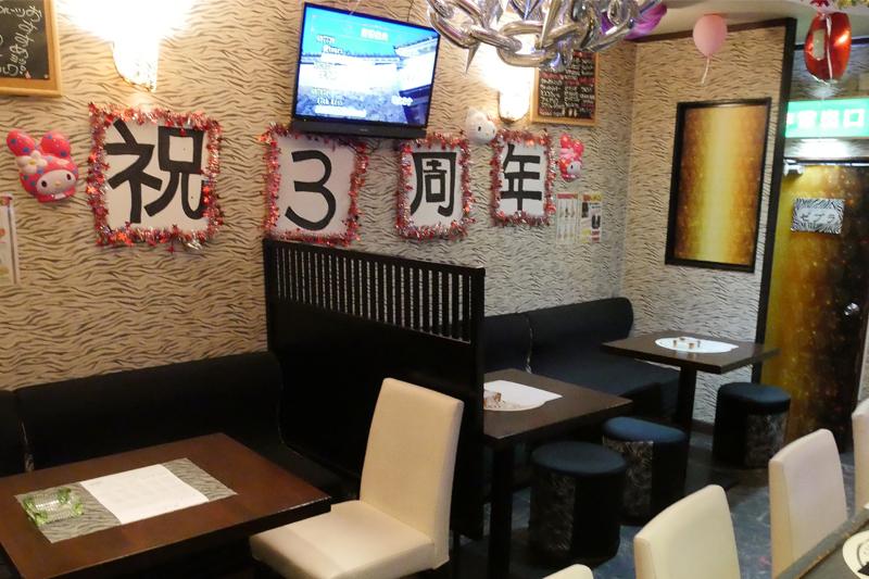 Girl's Bar ZEBRA[ガールズバー/愛媛県今治市]の店内イメージ