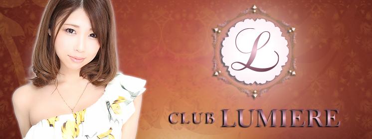 CLUB LUMIERE