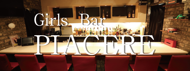Girls Bar PIACERE