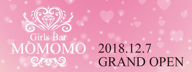 Girls Bar MOMOMO