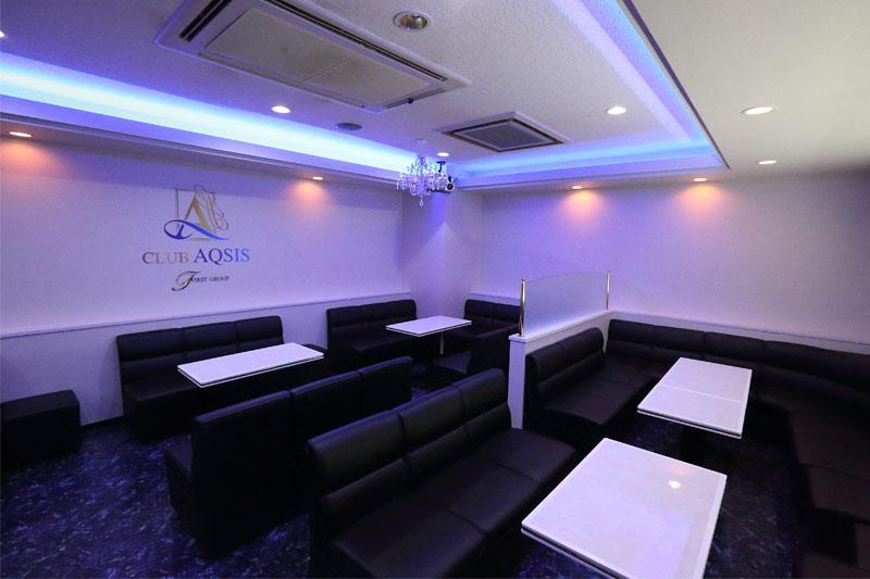 CLUB AQSISの店内写真