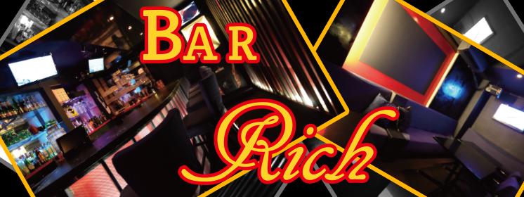 BAR Rich