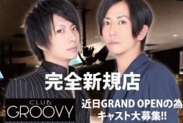 GROOVY[ホストクラブ/愛媛県松山市]